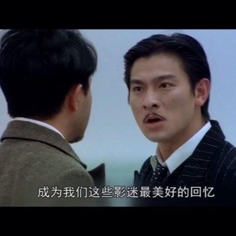 #搞笑#《妹子说热剧》之【男人也性感 十大男星绝美瞬间】01