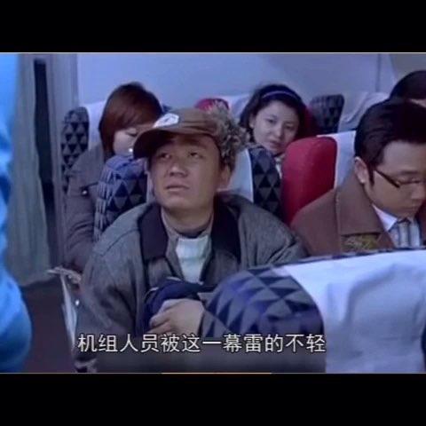 #搞笑#《囧闻一箩筐》28期【男子在飞机起飞前打开安全门 自