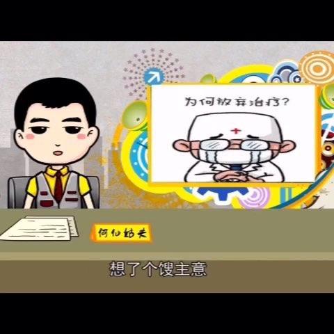"""#搞笑#《囧闻一箩筐》28期【男子找妻子下药找同事""""借种""""】"""