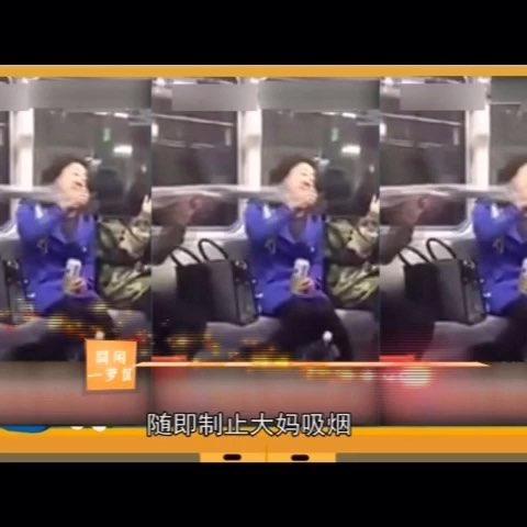 #搞笑#《囧闻一箩筐》28期【韩国大妈地铁里抽烟喝酒 大爷组