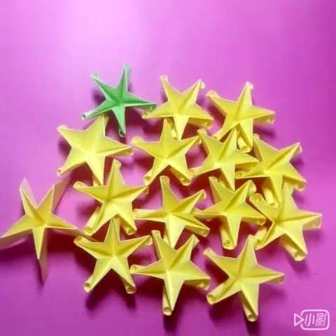 手工折纸大赛##折纸教程#星星花球中间部分