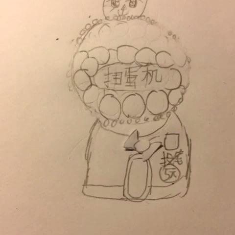 可爱小幽灵简笔画