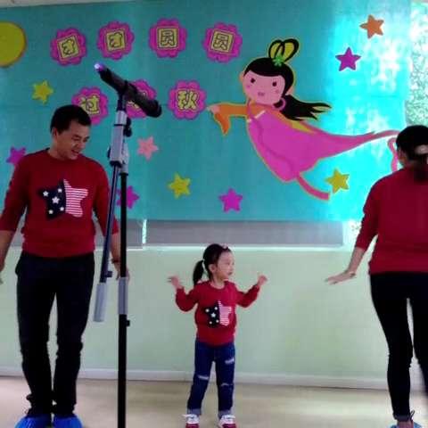 中秋幼儿园活动表演