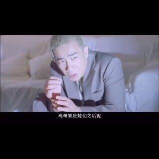 #刘哔带你看电影# 温情解说之《office有鬼》(下)